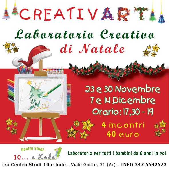 laboratorio_creativo_natale_2018